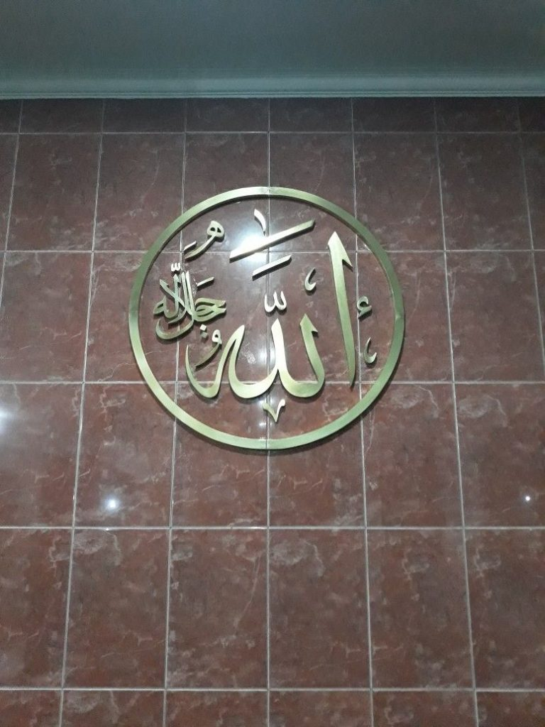 kaligrafi timbul kuningan