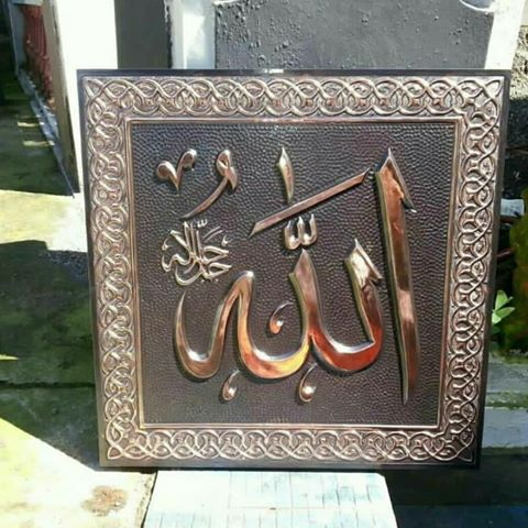 ornamen kaligrafi asmaul husna